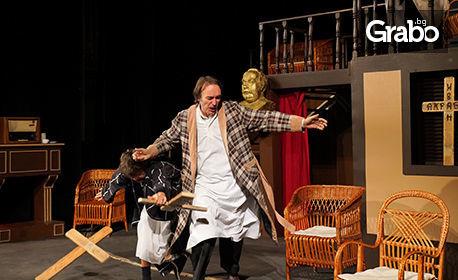 """Пиесата от Георги Марков """"Да се провреш под дъгата"""" на 1 Декември"""