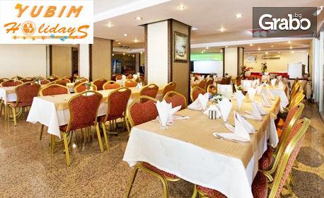 Цяло лято в Кушадасъ! 7 нощувки със закуски и вечери в хотел Dabaklar 4*