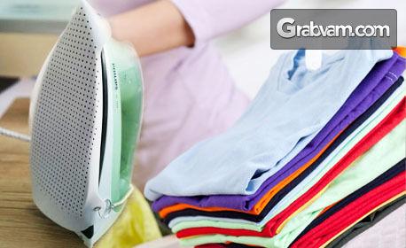 Иновативен протектор за ютия за предпазване на дрехите