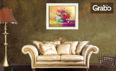 Натюрморт с пролетни цветя, плюс луксозна рамка