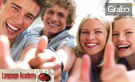 Онлайн курс по английски език с 8-месечен достъп - нива А1, А2, В1 и В2