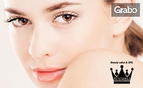 Дълбоко почистване на лице с ултразвук, детокс, маска, ампула по избор и финален крем