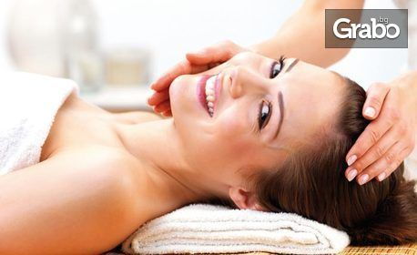 Почистване на лице с ултразвук и кислородна безиглена мезотрепия