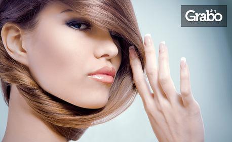 Подстригване на коса, плюс измиване и оформяне със сешоар