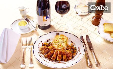 Детоксикация и отслабване край Нова Загора! 5 нощувки със закуски, обеди и вечери по меню от диетолог - в с. Еленово