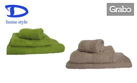 a654f176401 ... Комплект от 3 броя хавлиени кърпи от 100% памук, в цвят по избор
