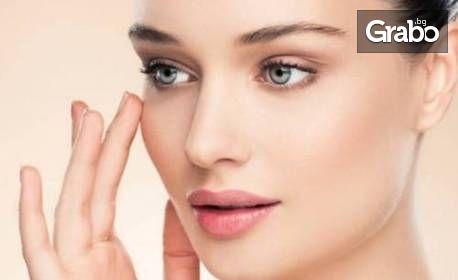 Дълбоко почистваща терапия за лице или масаж на лице, шия и деколте
