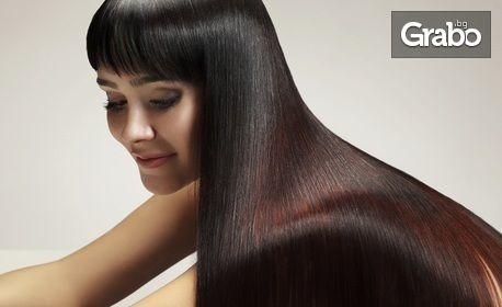 Полиране на коса с полировчик за премахване на цъфтящите крайчета, трайно изправяне с кератин или боядисване с боя на клиента