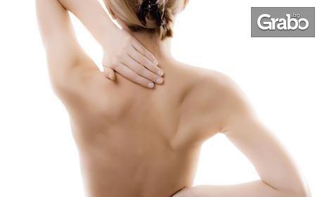 Преглед за наличие на гръбначни изкривявания, лечебен масаж на гръб, вендузотерапия и изготвяне на комплекс домашни упражнения