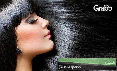 Млечна терапия за коса Milk Shake, с преса с ултразвук и инфрачервени лъчи, плюс оформяне