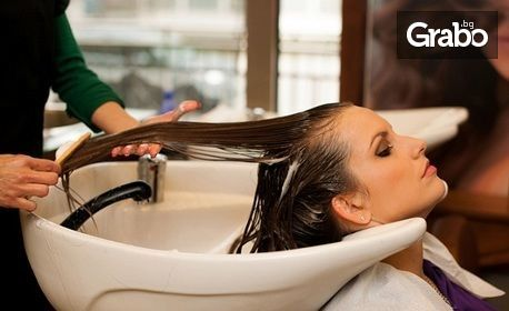 Измиване на коса, плюс изправяне с преса с арганово олио