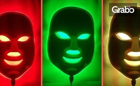 Фотон терапия на лице с LED маска, плюс ензимен пилинг с витамини и хидратация хиалуронов гел