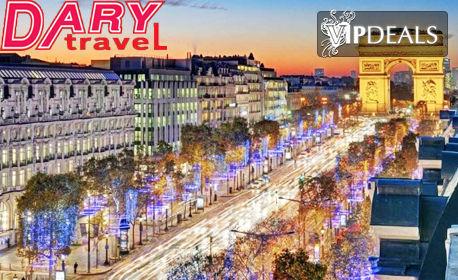 През Октомври до Париж! 3 нощувки със закуски, плюс самолетен транспорт от София
