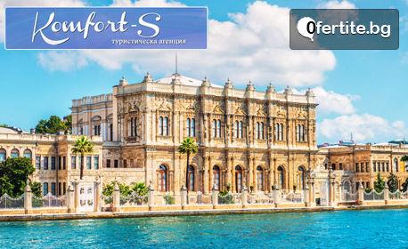 Посети Истанбул! 2 нощувки със закуски в хотел 3*, плюс транспорт и посещение на Одрин