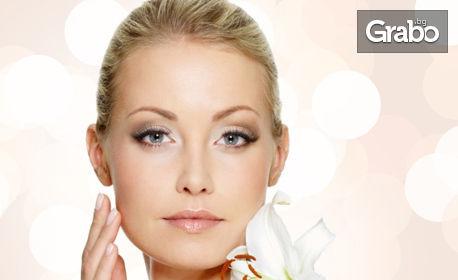 Почистване на лице, плюс епилация и оформяне на вежди