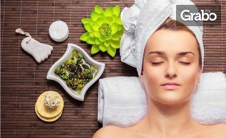 Биологичен пилинг и микропилинг на лице, с циркулационен и детокс масаж