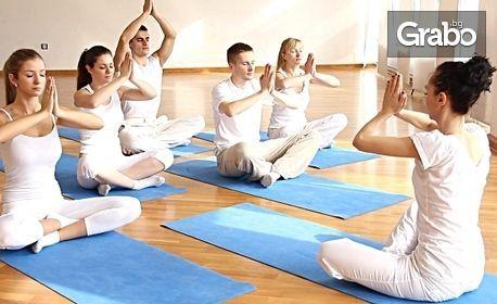 8 посещения на йога
