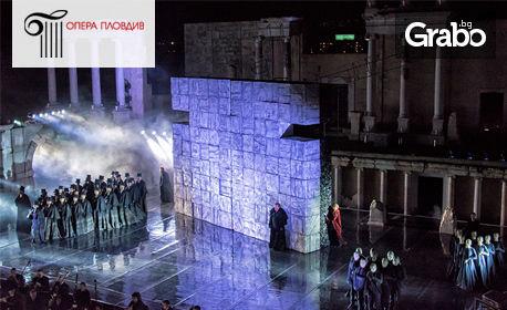 """Зрелищният оперен спектакъл """"Силата на съдбата"""" от Верди на 21 Юни"""