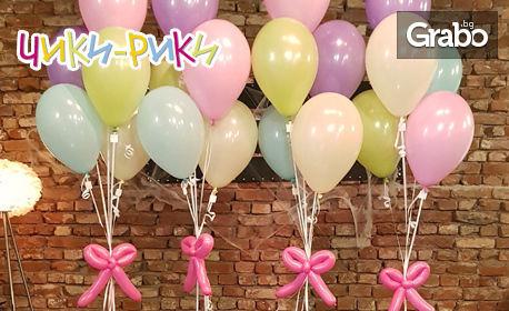Балони с хелий - без или със палячо и надпис с име