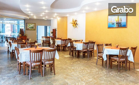 През Май, Юни и Септември в Созопол! Нощувка със закуска и възможност за вечеря - на 30м от плажа