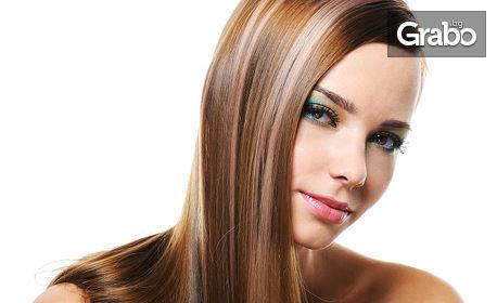 Арганова терапия за коса с инфраред преса, плюс подстригване и оформяне