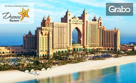 За 22 Септември в Дубай! 7 нощувки със закуски в хотел 3, 4 или 5*, плюс самолетен транспорт