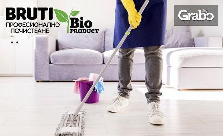 Основно почистване с биопрепарати на дом или офис
