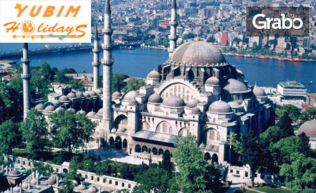 За 1 Юни до Истанбул! 2 нощувки със закуски, плюс транспорт, трансфер увеселителния парк Vialand и посещение на Одрин