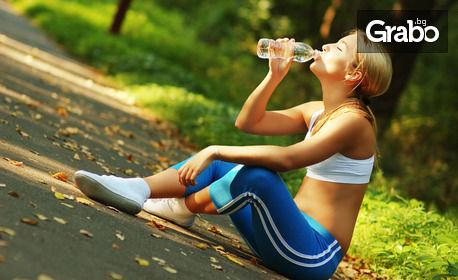 За повече енергия и подсилен имунитет! 3 или 5 процедури кислородна инхалация