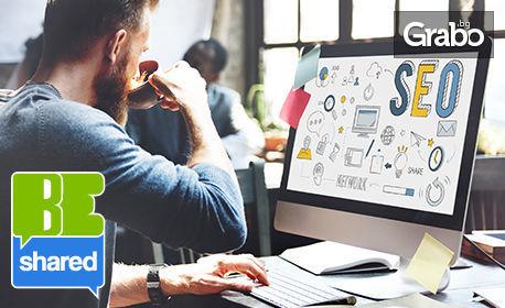 Пакет рекламни услуги за 1 месец - Google AdWords или SEO оптимизация