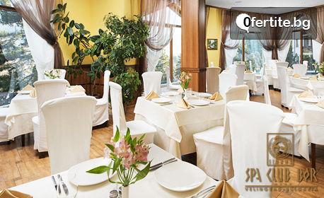 SPA почивка във Велинград! Нощувка със закуска и вечеря, плюс релакс зона