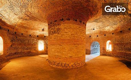 Еднодневна екскурзия до Бургас, комплекс Аква Калиде и тракийската гробница край Поморие
