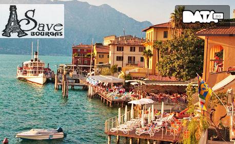 Екскурзия до Женева и Милано, с възможност за Верона, езерата Комо и Маджоре! 4 нощувки със закуски и самолетен билет от Варна