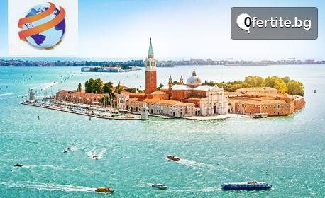До Италия за 14 Февруари! 2 нощувки със закуски, плюс транспорт и възможност за Карнавала във Венеция и Верона