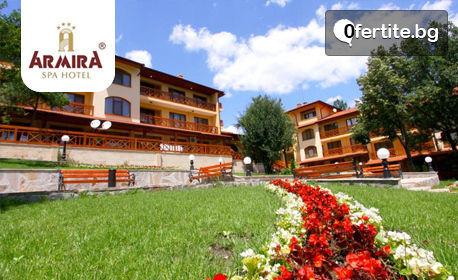 Лято в Старозагорски минерални бани! 2, 3, 5 или 7 нощувки със закуски и вечери, плюс минерален басейн и релакс зона