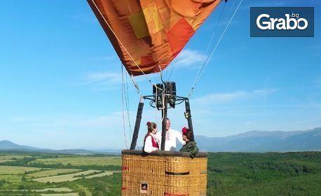 Панорамно издигане с балон в подножието на Рила