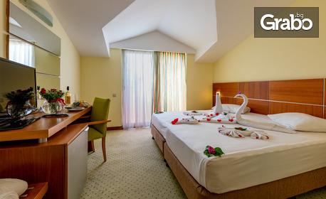 Last Minute почивка в Анталия! 7 нощувки на база All Inclusive в хотел по избор, плюс самолетен транспорт