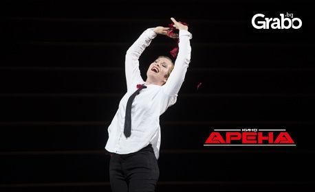 """Ексклузивно в Кино Арена! Една от най-популярните опери """"Кармен"""" - на 18, 21 или 22 Април"""