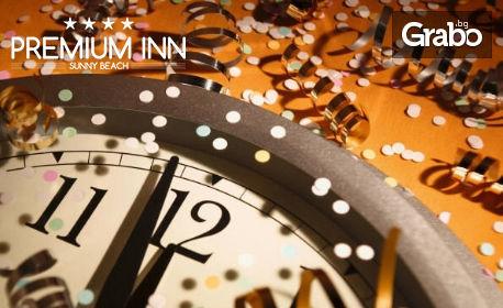 Новогодишен куверт с богато 6-степенно меню, гост-изпълнители и DJ програма - в Слънчев бряг