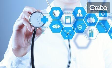 Изследване на кръвна захар и липиден профил