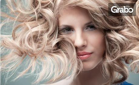 Стил и блясък с L'Oreal! Измиване на коса, инфраред преса с ултразвук, плюс сешоар