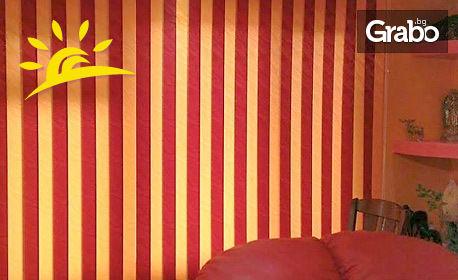 Вертикални щори от плат в цвят по избор, ширина на лентата 89мм