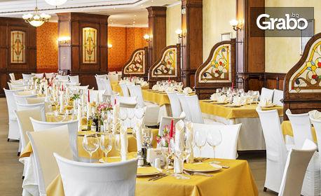 Луксозна SPA почивка във Велинград! Нощувка със закуска и вечеря, плюс водна процедура по избор