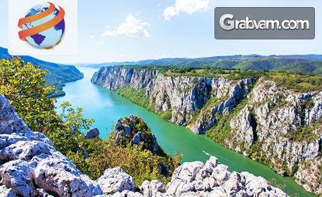 Дунавски пейзажи! Виж Гъмзиград, Феликс Ромулиана и Лепенски вир! Нощувка, закуска, вечеря и транспорт