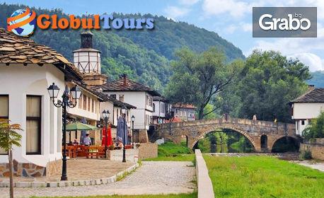 Еднодневна екскурзия до Дряновски манастир и Трявна на 1 Август или 17 Октомври