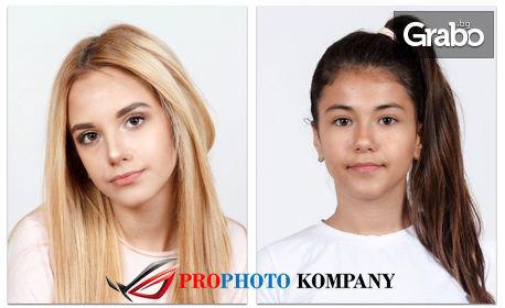 Заснемане и експресно копиране на снимки - за ученически бележник и карта, за лични документи или за виза за САЩ