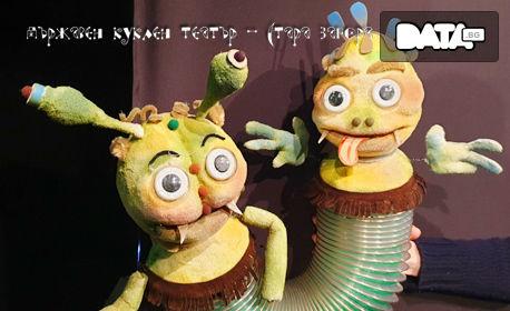 """Спектакълът за деца """"Банда бацили"""" на 22 Септември"""