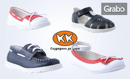 3ab8131464f За детски крачета! Пролетно-летни обувки за момче или момиче - мокасини,  обувки с каишка или сандали, от Колев и Колев