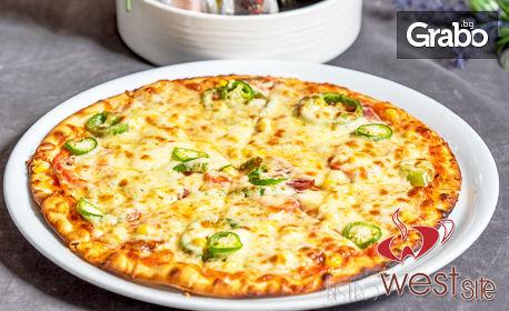 Салата, плюс основно ястие или малка пица, по избор