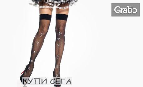 Изненадай любимата за Хелоуин - с романтични чорапи или многоцветен чорапогащник на Leg Avenue